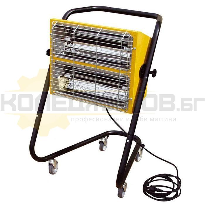 Електрически инфрачервен отоплител MASTER HALL 3000 - 1