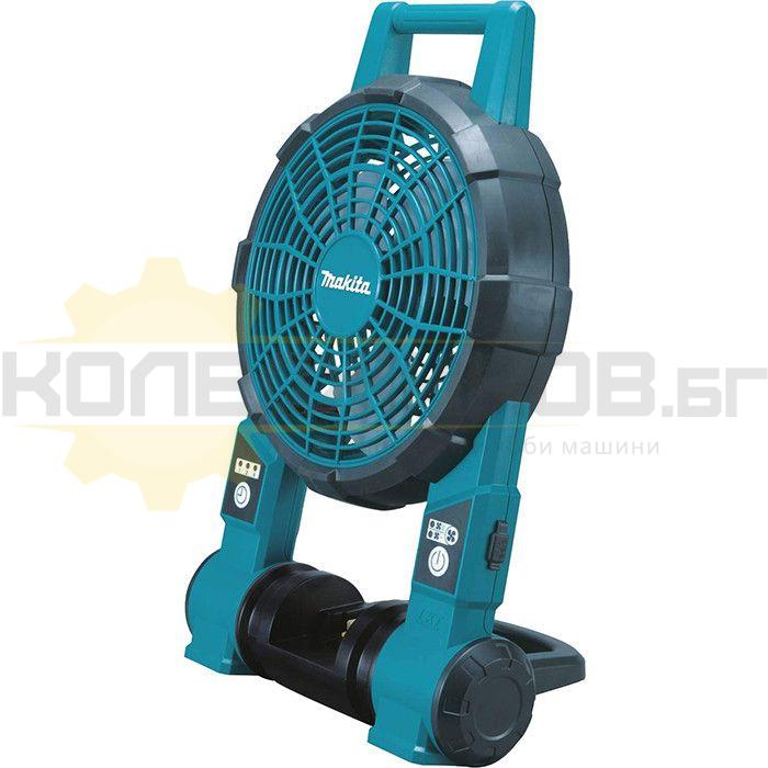 Професионален акумулаторен вентилатор MAKITA BCF201Z - 1