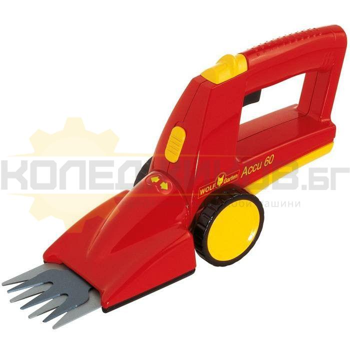 Акумулаторна ножица за трева WOLF GARTEN Power 60 - 1