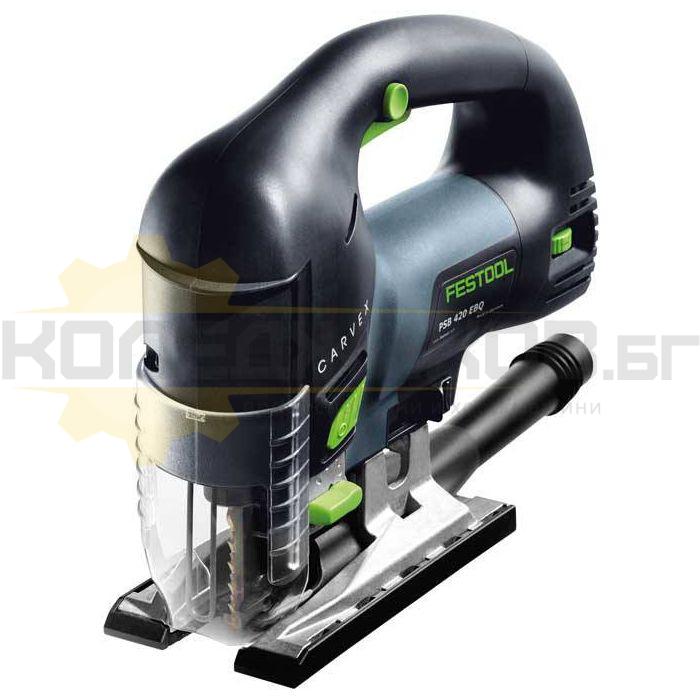 Електрически прободен трион/зеге FESTOOL PSB 420 EBQ-Plus - 1