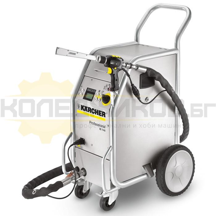 Почистваща машина със сух лед KARCHER IB 7/40 Classic - 1