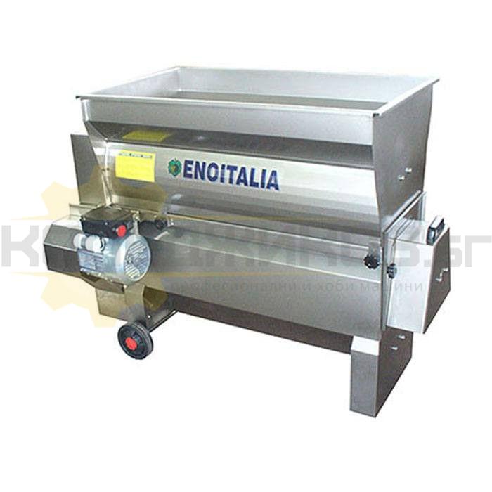 Електрическа гроздомелачка ронкачка с помпа ENOITALIA JOLLY 30 AR INOX - 1