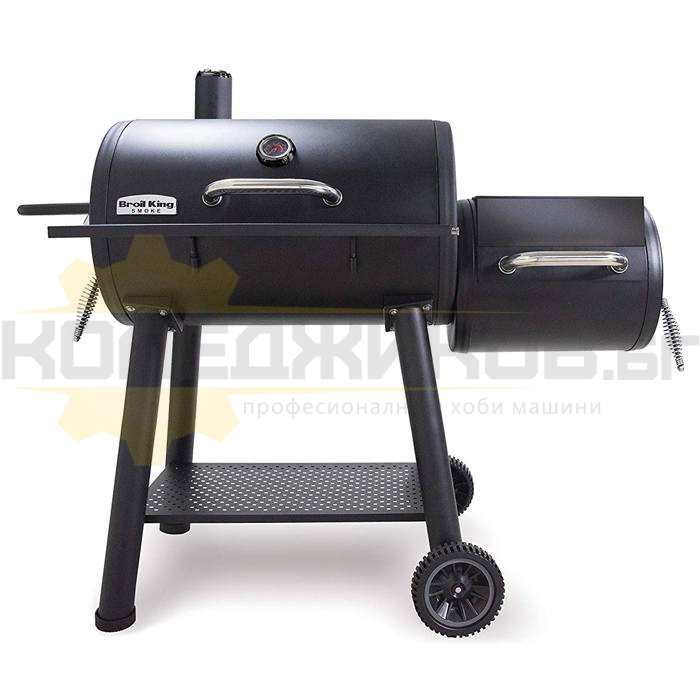 Барбекю на въглища BROIL KING SMOKE OFFSET CHARCOAL SMOKER - 1