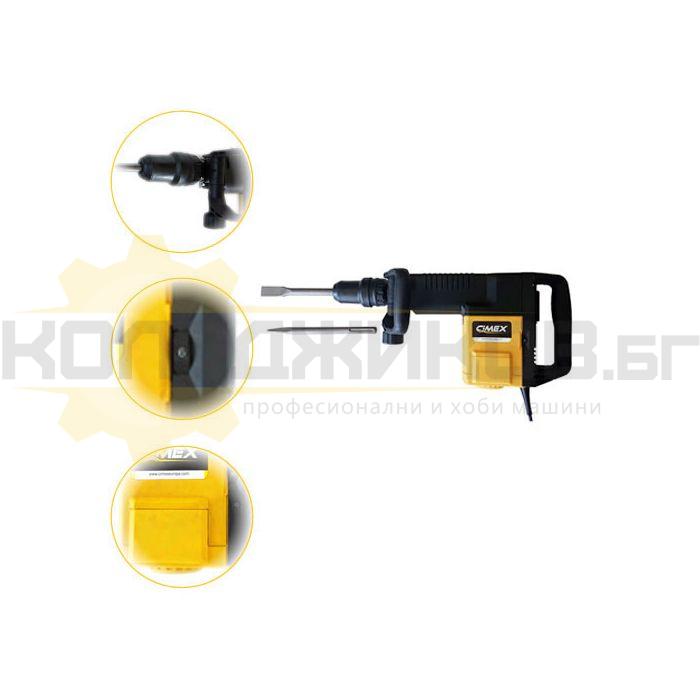 Електрически къртач CIMEX HB11 - 1