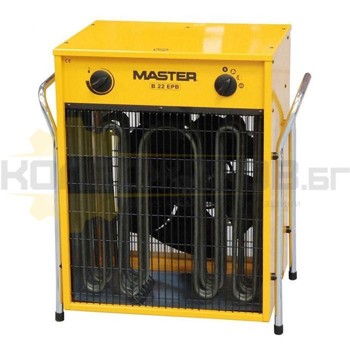 Електрически отоплител MASTER B 22 EPB - 1