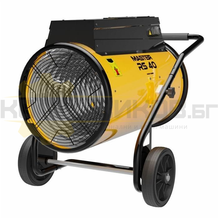 Електрически калорифер MASTER RS 40 - 1