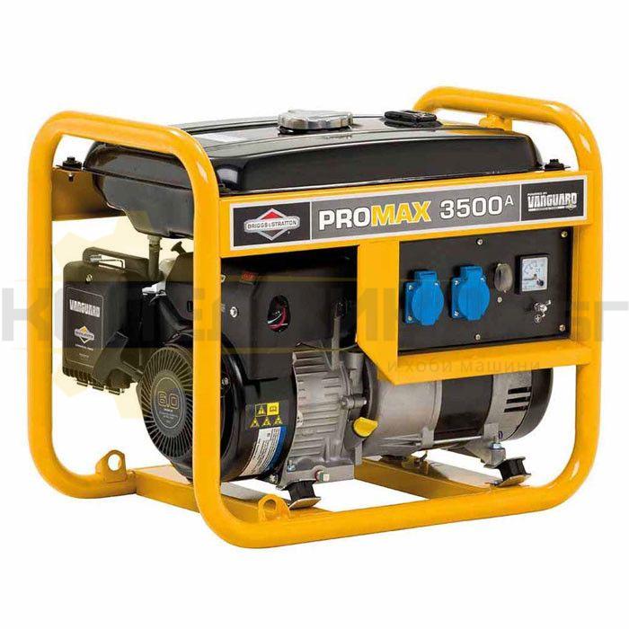 Бензинов монофазен генератор с AVR BRIGGS & STRATTON ProMax 3500A - 1