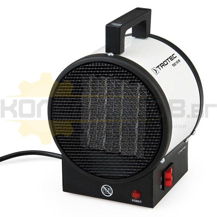 Електрически калорифер TROTEC TDS 10 M - 1
