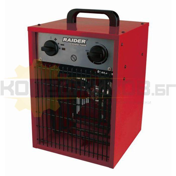 Електрически калорифер RAIDER RD-EFH02 - 1