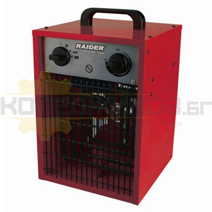 Електрически отоплител RAIDER RD-EFH3.3 - 1