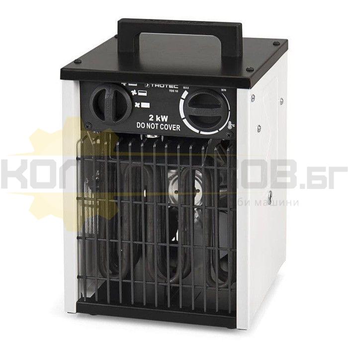 Електрически калорифер TROTEC TDS 10 - 1