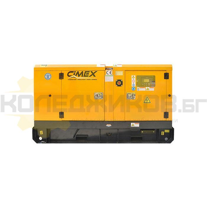 Индустриален генератор CIMEX SDG20 - 1