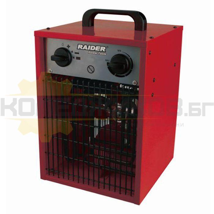 Електрически калорифер RAIDER RD-EFH05 - 1