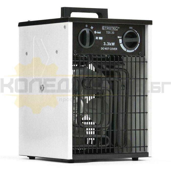 Електрически калорифер TROTEC TDS 20 - 1