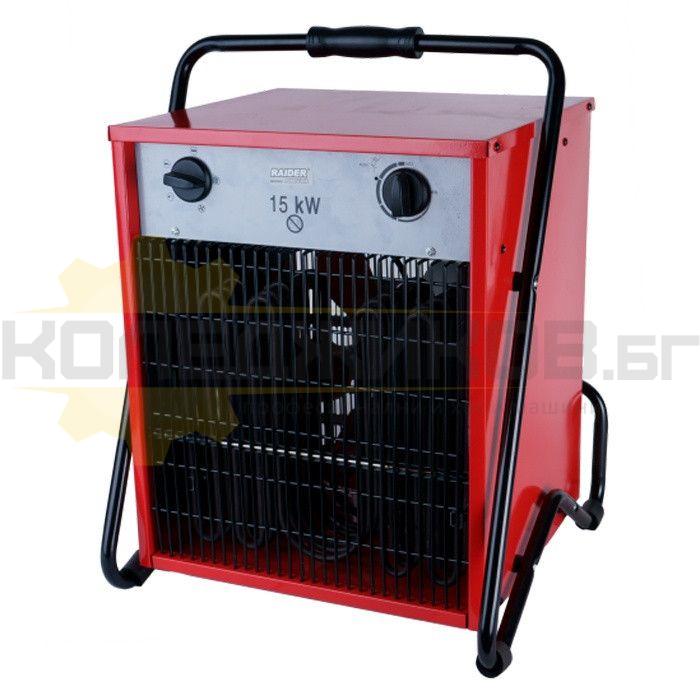 Електрически отоплител RAIDER RD-EFH15 - 1