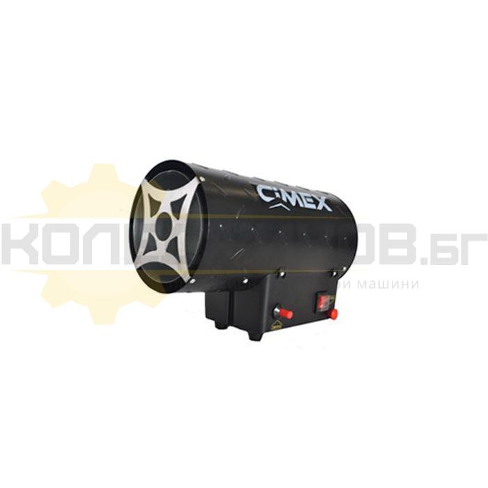 Газов калорифер CIMEX LPG15 - 1