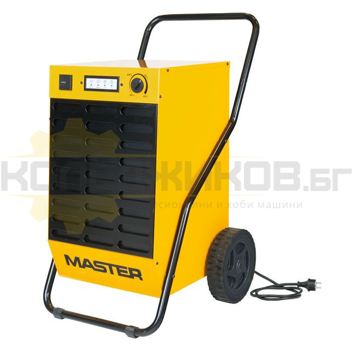 Влагоуловител MASTER DH 44 - 1