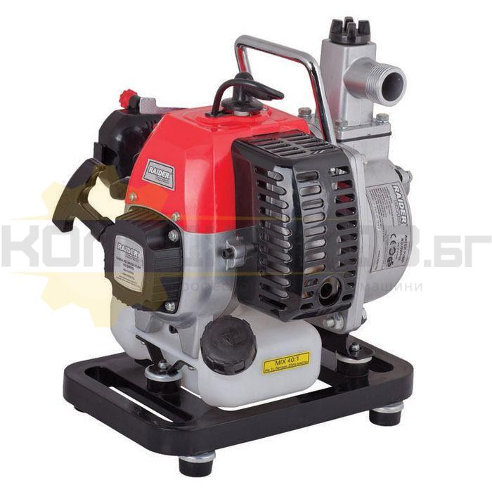 Бензинова помпа за чиста вода RAIDER RD-GWP02 - 1