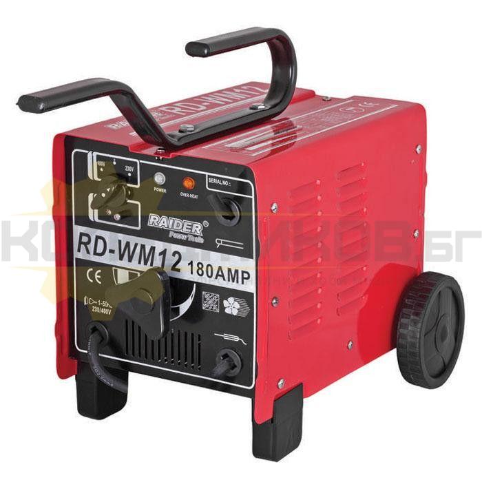 Електрожен RAIDER RD-WM12 - 1