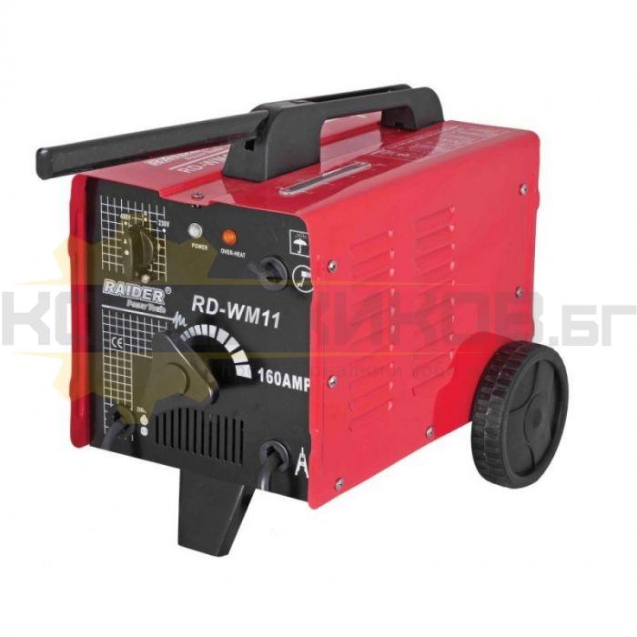 Електрожен RAIDER RD-WM11 - 1