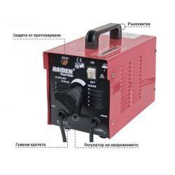 Електрожен RAIDER RD-WM17 - 3