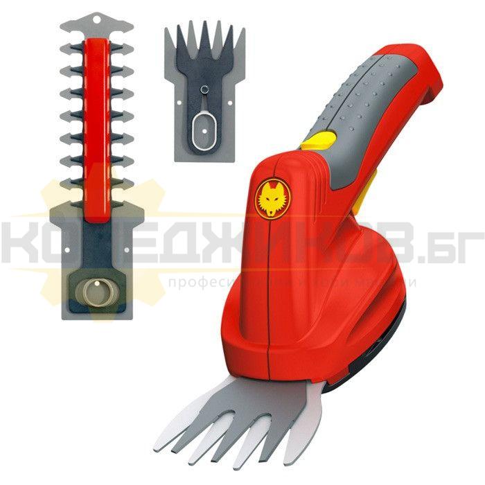 Акумулаторна ножица за храсти и трева WOLF GARTEN FINESSE 50 SET - 1