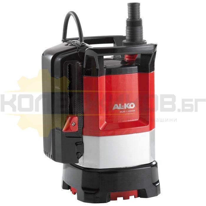 Потопяема помпа за чиста вода AL-KO SUB 13000 DS - 1