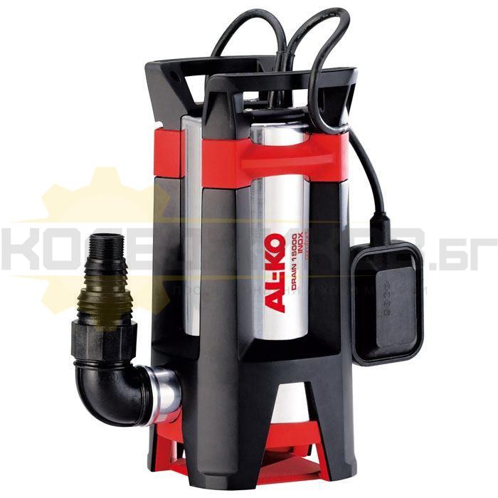 Дренажна помпа AL-KO DRAIN 15000 INOX - 1