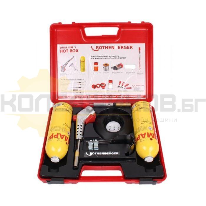 Газова горелка ROTHENBERGER Super Fire 4 Hot Box - 1