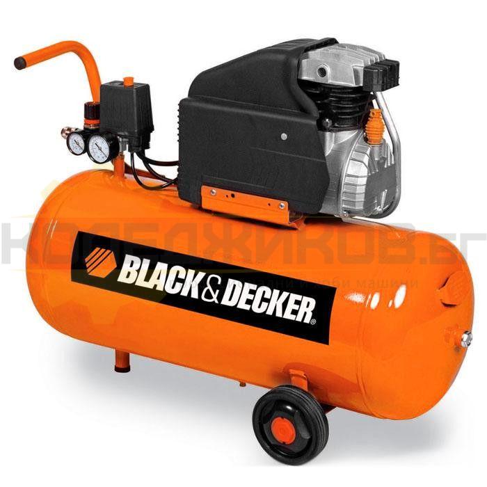 Компресор BLACK+DECKER BD205/50 - 1