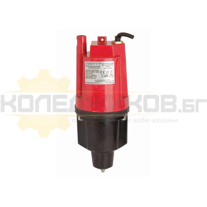Потопяема помпа за чиста вода RAIDER RD-WP19 - 1