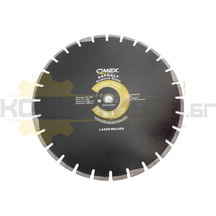 Диамaнтен диск за асфалт 300 мм CIMEX - 1