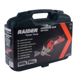 Ръчен циркуляр RAIDER RD-CS24 - 7