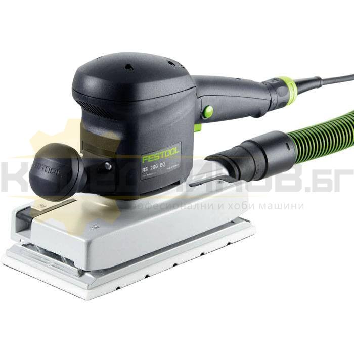 Електрически виброшлайф FESTOOL RS 200 Q - 1