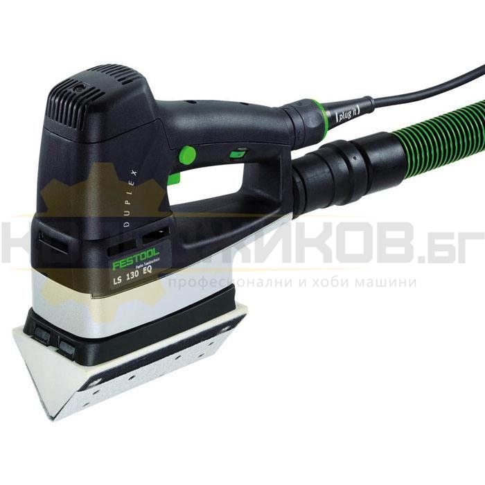Електрически виброшлайф профилен FESTOOL LS 130 EQ-Plus - 1