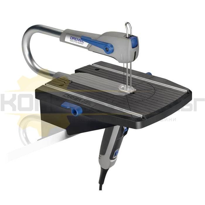 Банциг за дърворезба DREMEL MOTO-SAW MS20-1/5 - 1