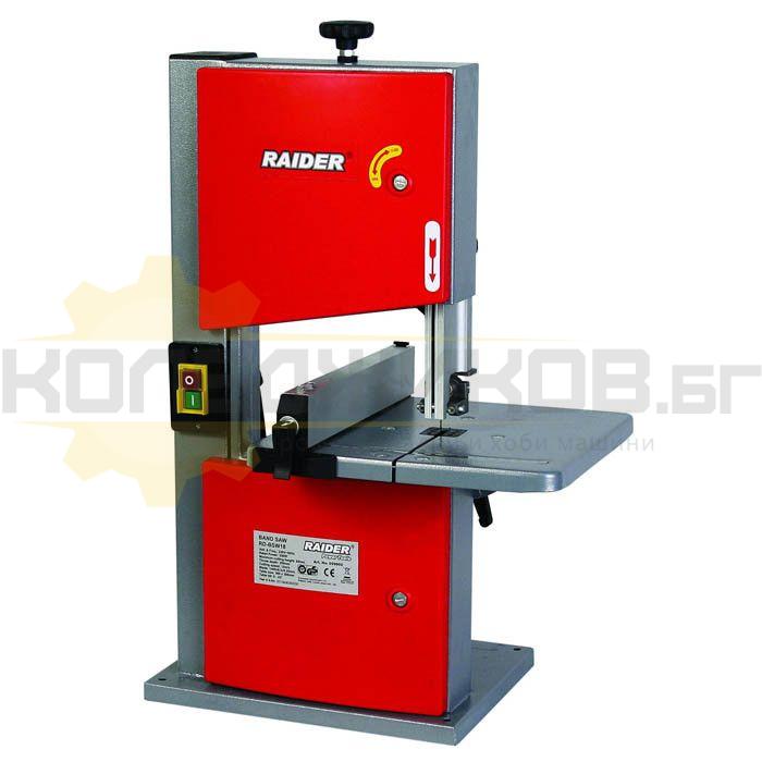 Електрически банциг RAIDER RD-BSW18 - 1
