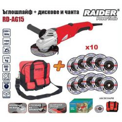 Електрически ъглошлайф RAIDER RD-AG15 - 4