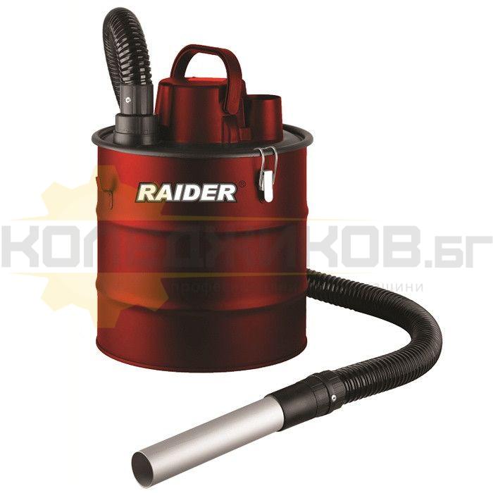 Прахосмукачка за пепел RAIDER RD-WC02 - 1