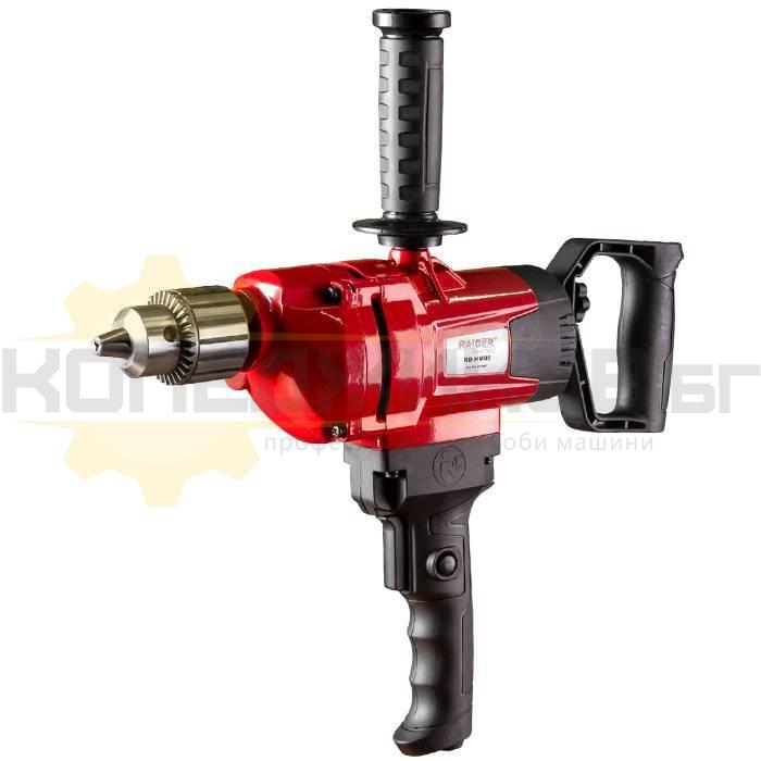 Бъркалка за строителни смеси RAIDER RD-HM05 - 1