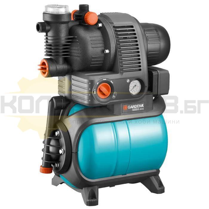 Хидрофорна помпа GARDENA Comfort 5000/5 Eco - 1