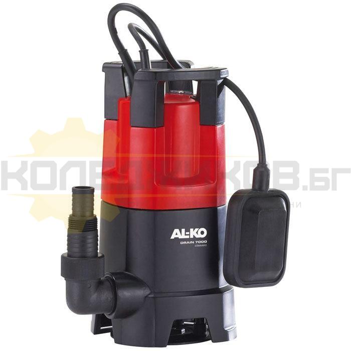 Дренажна помпа AL-KO DRAIN 7000 Classic - 1