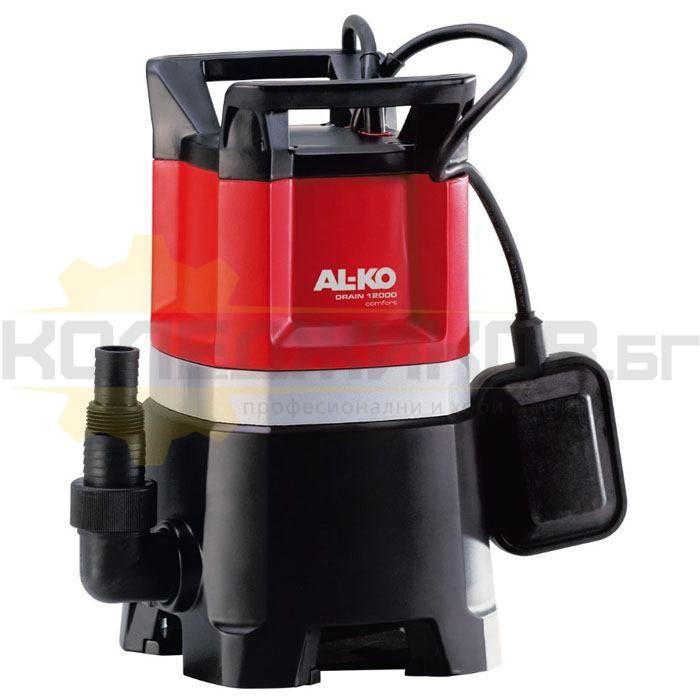 Дренажна помпа AL-KO DRAIN 12000 Comfort - 1