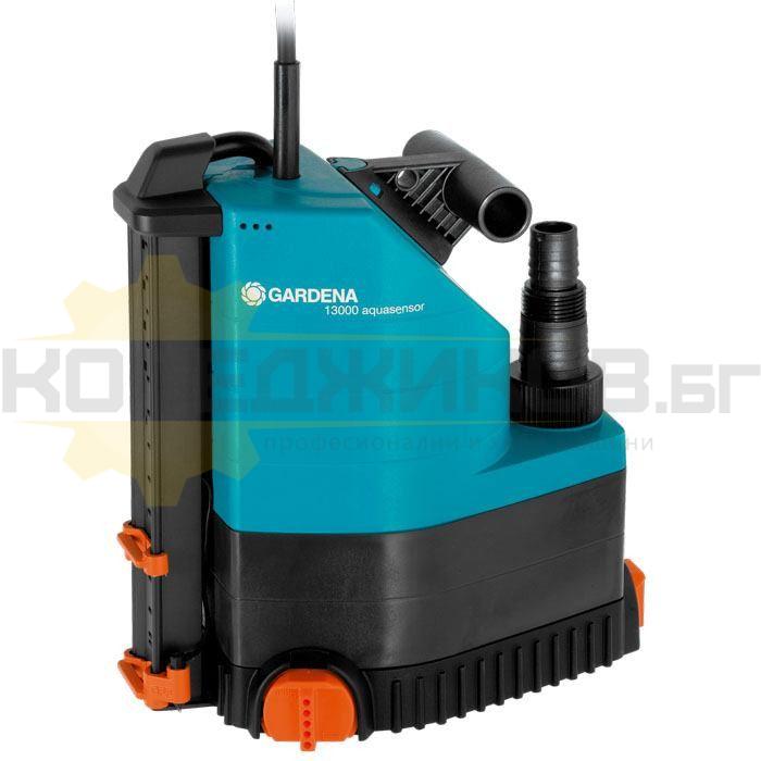 Потопяема помпа за чиста вода GARDENA Comfort 13000 Aquasensor - 1