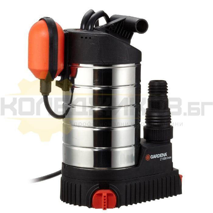 Дренажна помпа GARDENA Premium 21000 Inox - 1