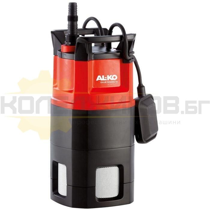 Потопяема помпа за чиста вода AL-KO Dive 5500/3 - 1