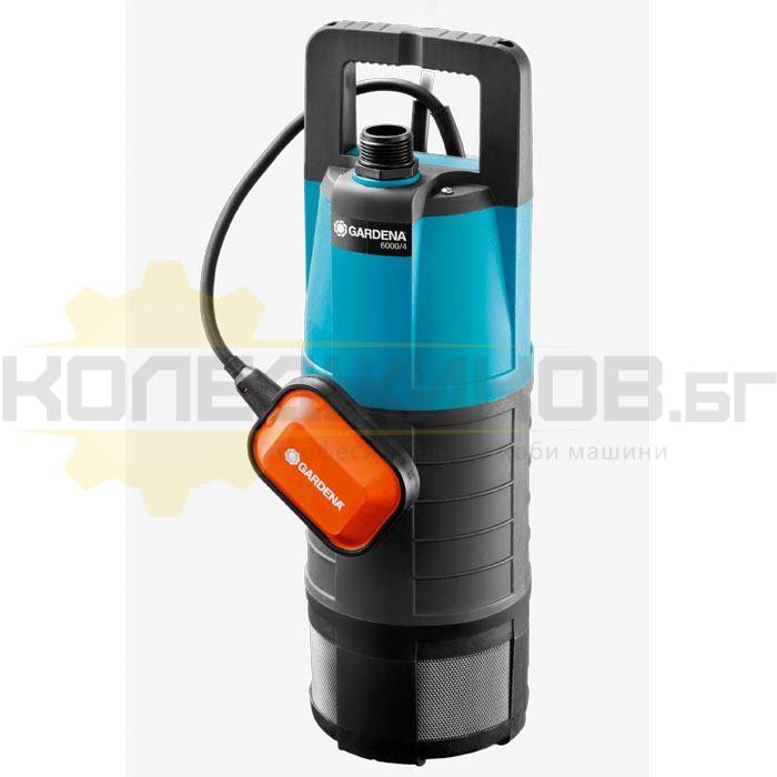 Потопяема помпа за чиста вода GARDENA Classic 6000/4 - 1