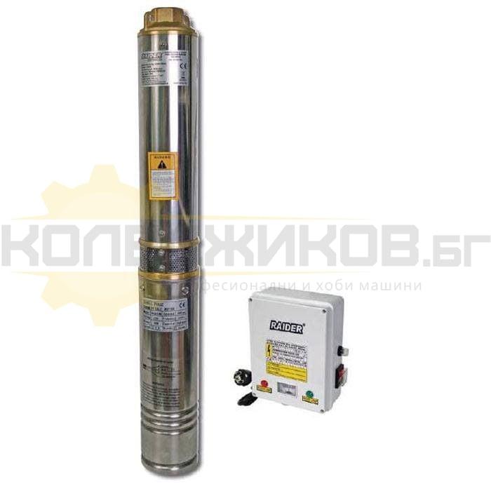 Сондажна помпа RAIDER RD-WP31 - 1