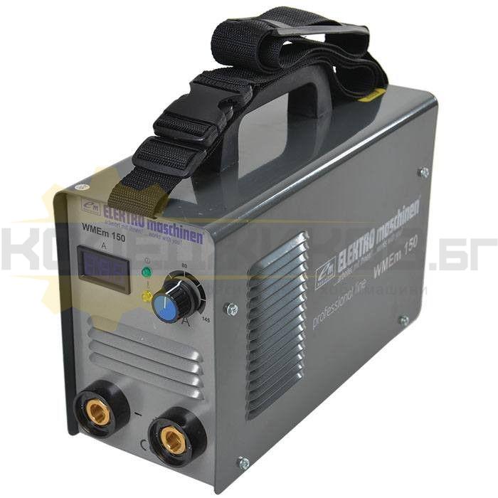 Инверторен електрожен ELEKTRO MASCHINEN WMEm 150 - 1