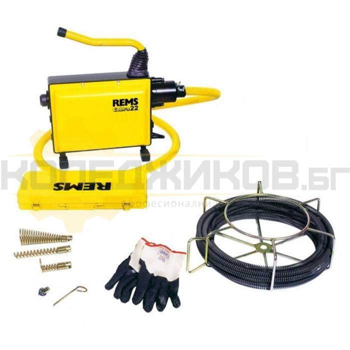 Машина за почистване на тръби и канали REMS Cobra 22 - 1